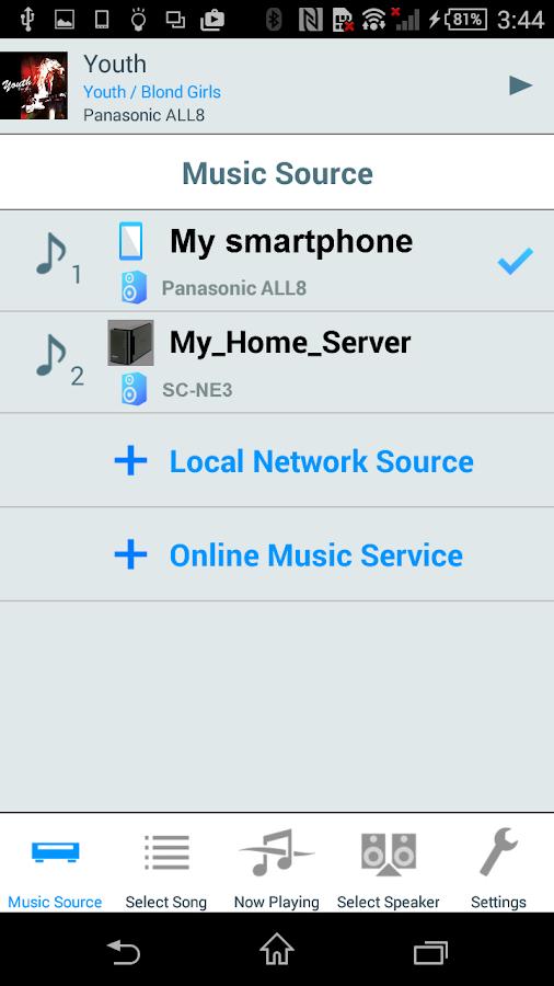 Panasonic Music Streaming - screenshot