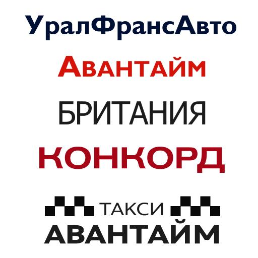 Automobile LOGO-APP點子