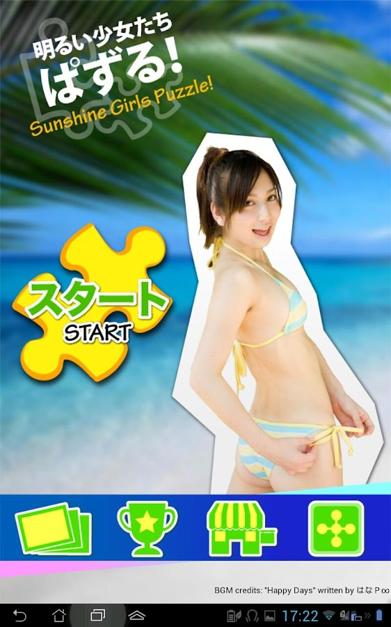 Sunshine Girls Puzzle - screenshot