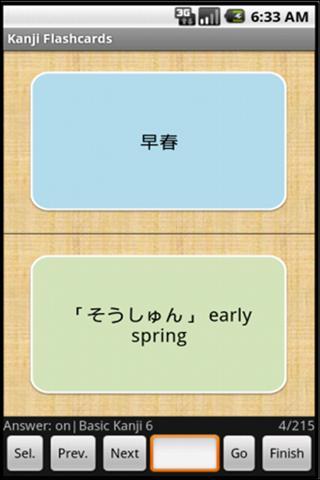 Kanji Master- screenshot
