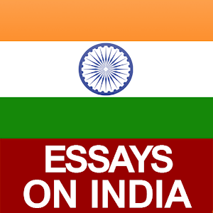 entertainment as education essay Television has become an important part of our daily life it has both advantages as well as disadvantages television is not only a source of entertainment and advertisements but also an impressive teaching aid of education.