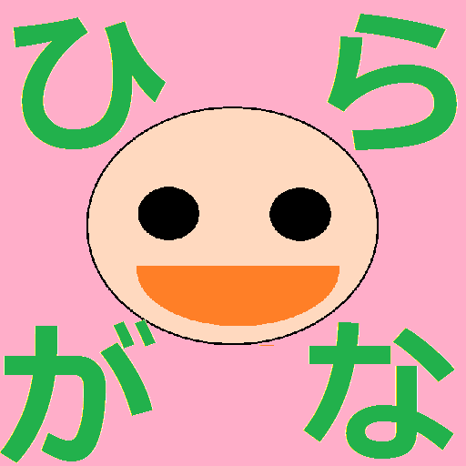 教育必備App|Japanese education for baby! LOGO-綠色工廠好玩App