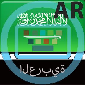 UWP Arabic Keyboard   FREE Windows Phone app market