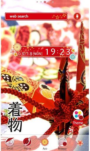 Japanese KIMONO Pattern Theme 1.1 Windows u7528 1