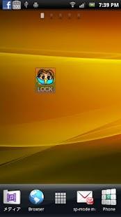 RotationLock- スクリーンショットのサムネイル