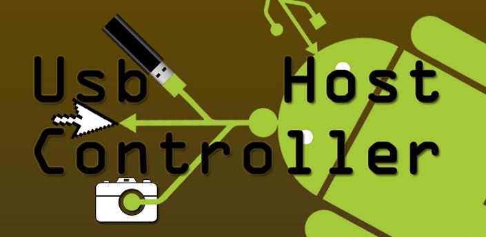 Usb Host Controller v0.4