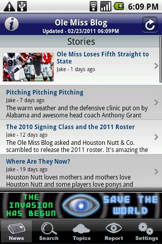 Ole Miss Blog - screenshot