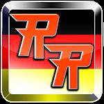 Rocket Ranger (German Version)