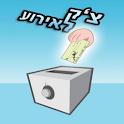 Check app logo