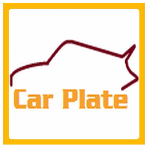 Malaysia Car Plate Terkini