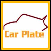 Malaysia Latest Car Plate