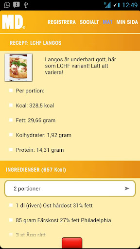 【免費健康App】Matdagboken-APP點子