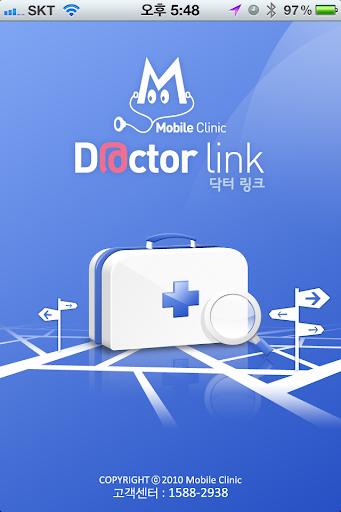 닥터링크-병원찾기 무료통화