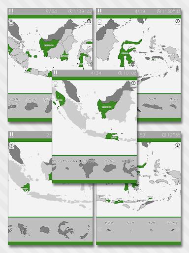 玩免費教育APP|下載あそんでまなべる インドネシア地図パズル app不用錢|硬是要APP