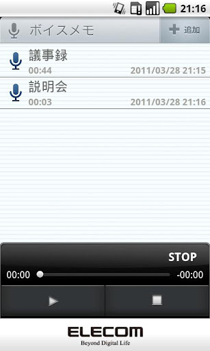 Voice Memo(Schedule St.) 1.10 Windows u7528 2