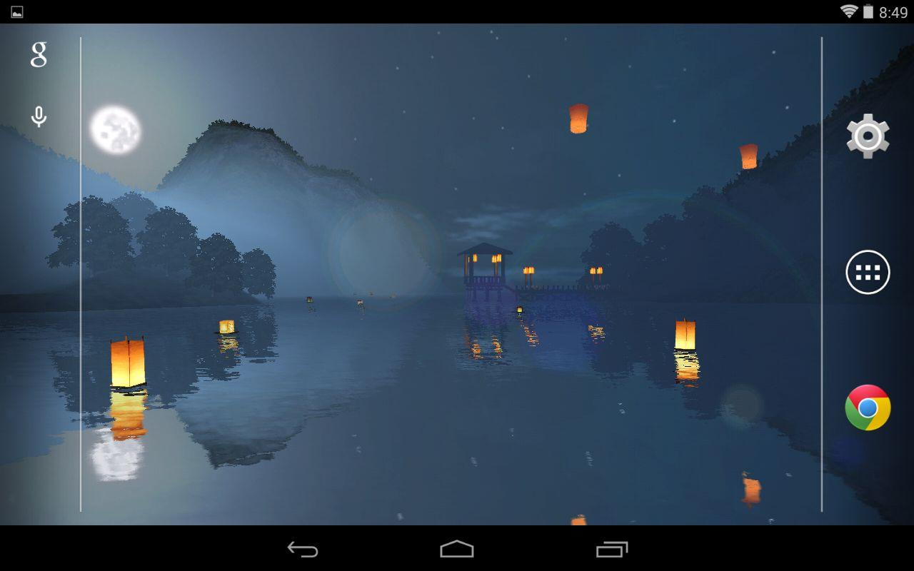 Lantern Festival 3D Live Wallpaper- screenshot