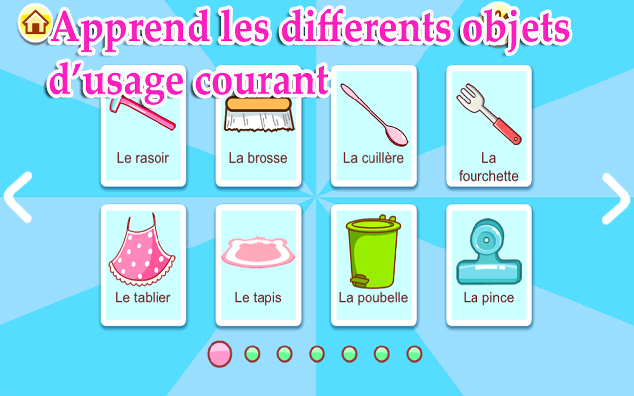 Les objets d'usage courant - screenshot