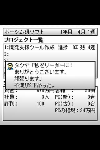u30d9u30f3u30c1u30e3u30fcu4f01u696du306eu91ceu671b 1.0.2 Windows u7528 1