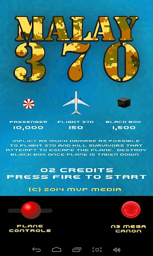 玩街機App Malay 370免費 APP試玩