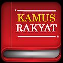 Kamus Rakyat Dewan Bahasa Pust