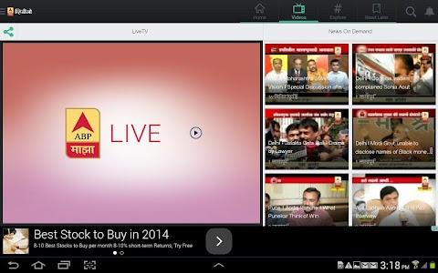 ABP LIVE News v8.4.1