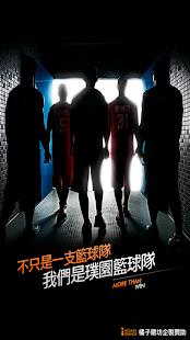 璞園籃球隊