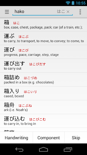 16 Best Apps for Learning Japanese Like a Boss | FluentU Japanese