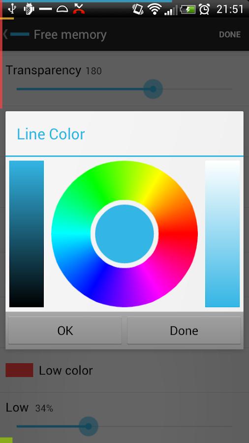 PowerLine Unlock - screenshot