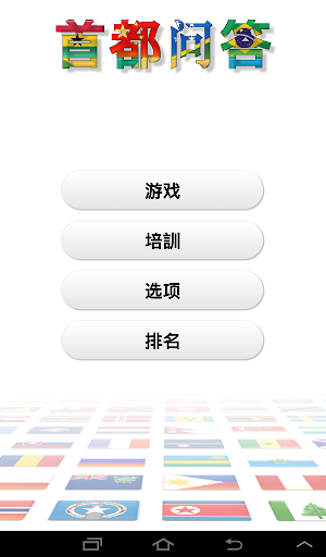 旅行必備的9 個免費App - 旅知網