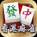i.Game 香港麻雀 icon
