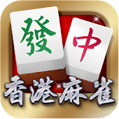 i.Game 13 Mahjong