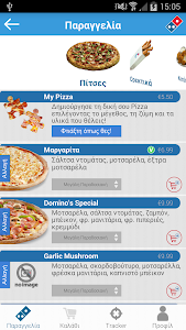 Domino's Pizza Cyprus screenshot 1
