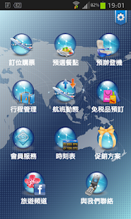 china airline reservation