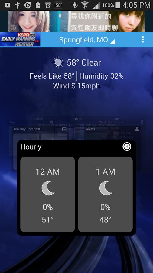 KSPR Weather - screenshot