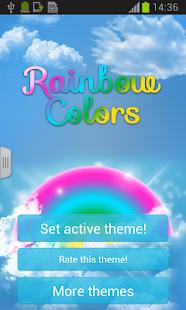 彩虹色GO鍵盤