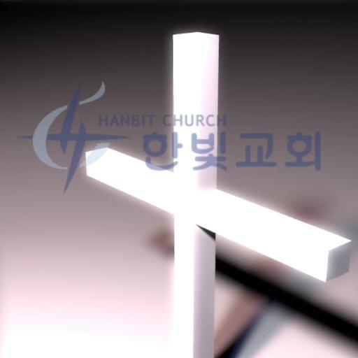 샌디에고 한빛교회 포털앱 LOGO-APP點子