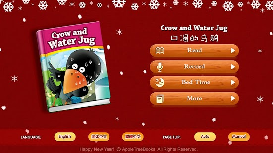The Crow and the Water Jug - screenshot thumbnail
