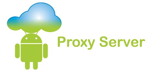 proxy server pro apk 2018