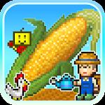 Pocket Harvest 2.0.3 (Mod)