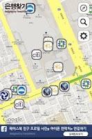 Screenshot of 은행찾기 : 전국모든은행, ATM 기기 위치 검색
