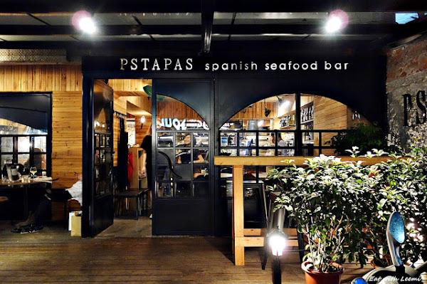 PS TAPAS西班牙餐酒館‧光復店-台北/大安/國父紀念館
