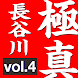 KYOKUSHIN KARATE TO WIN 04