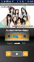 Screenshot of SKE48のオールナイトニッポンR 第1回