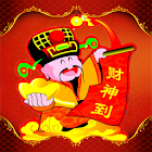 God Lotto icon