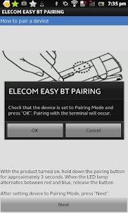 ELECOM EASY BT PAIRING- screenshot thumbnail