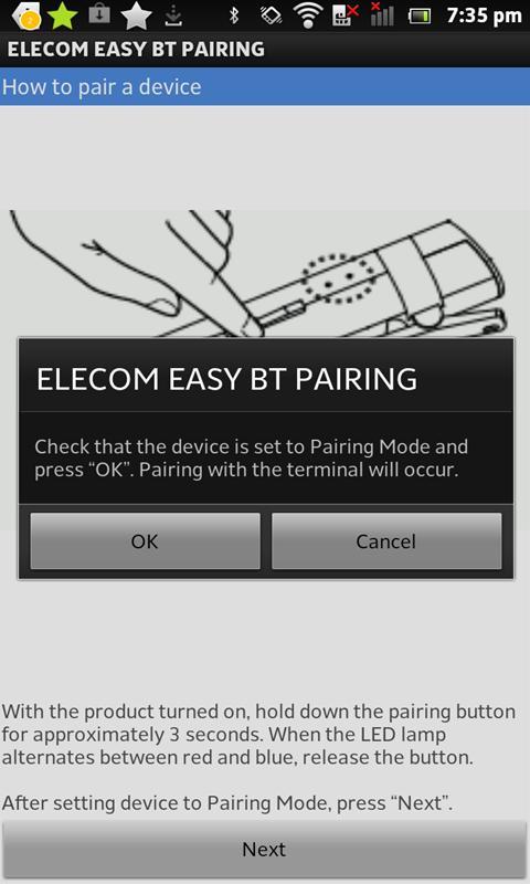 ELECOM EASY BT PAIRING- screenshot