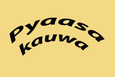 Hindi Kids Rhyme Pyaasa Kauwa