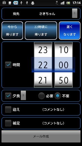 u5e30u5b85u4e88u544au30e1u30fcu30ebfree 2.0 Windows u7528 1