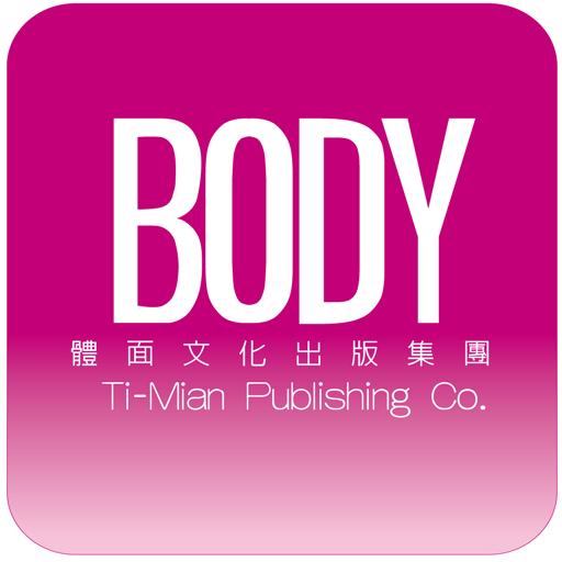 BODY雜誌 娛樂 App LOGO-硬是要APP