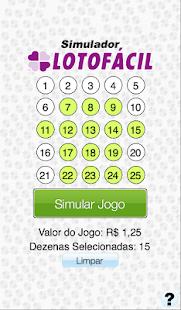玩娛樂App|Simulador Lotofácil免費|APP試玩